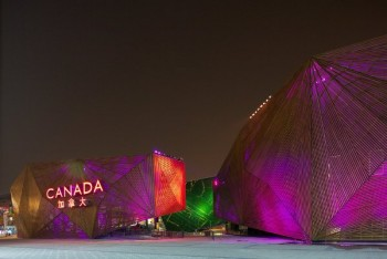 Canada Center - Shanghai World Expo